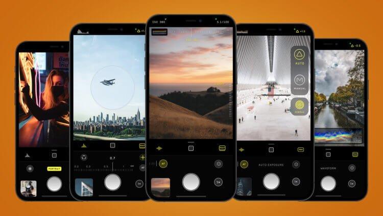 Разработчики приложения Halide рассказали, зачем нужен формат Apple ProRAW
