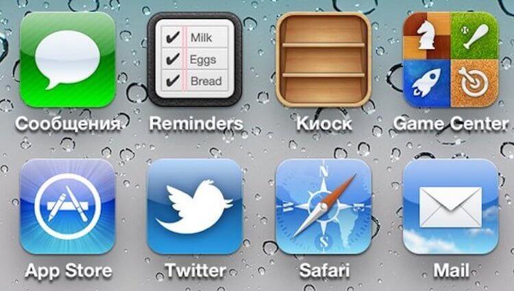 От iPhone OS до iOS 15: как развивалась iOS