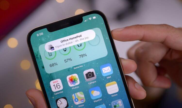 Apple выпустила iOS 14.4 для всех. Что нового