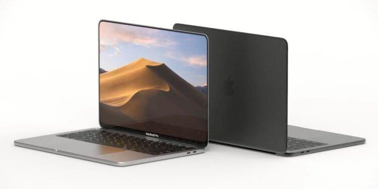 Если 16-дюймовый MacBook Pro объявят весной, каким он будет