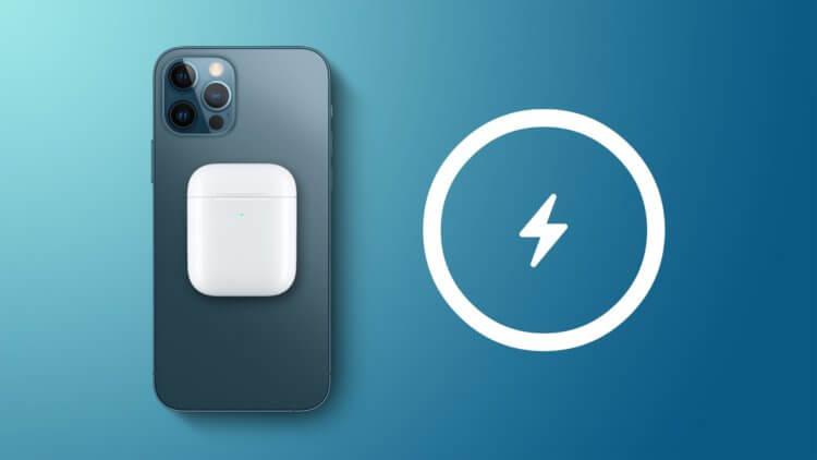 Apple придумала, как без проводов заряжать iPhone от iPad и даже MacBook