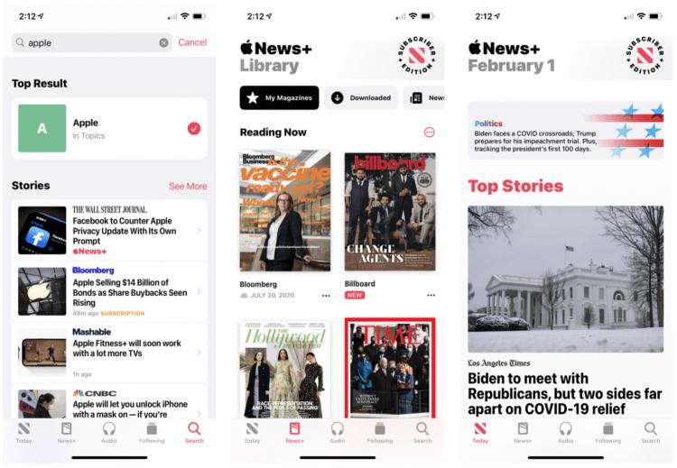 Что нового в iOS 14.5? Полный список нововведений