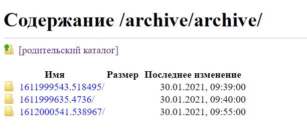 Сам себе архивариус. Изучаем возможности ArchiveBox