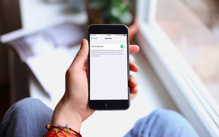 iOS хранит данные приложений после удаления и не даёт их стереть