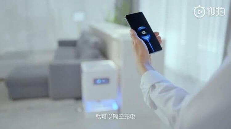 Apple, как же так? Xiaomi показала беспроводную зарядку на расстоянии