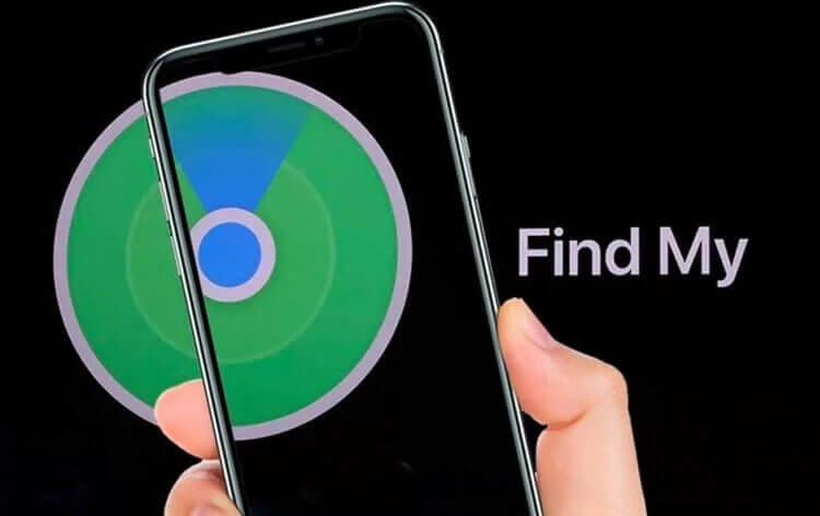 Apple пора показать, зачем на самом деле нужен чип U1 в iPhone