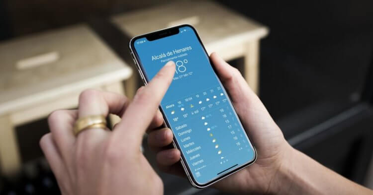 Почему погода на айфоне показывает неправильно