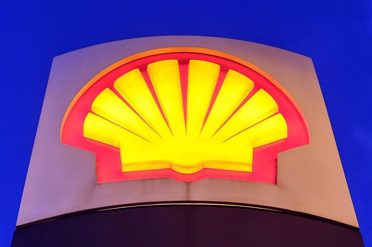 Нефтегазовую компанию Shell взломали