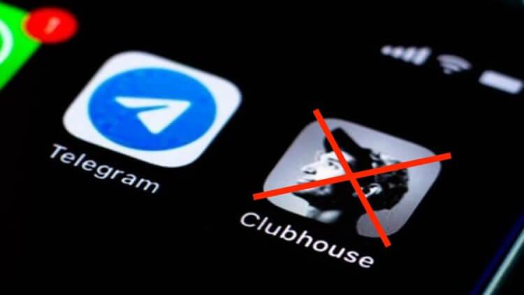 И зачем теперь Clubhouse? В Telegram появились голосовые чаты с возможностью записи