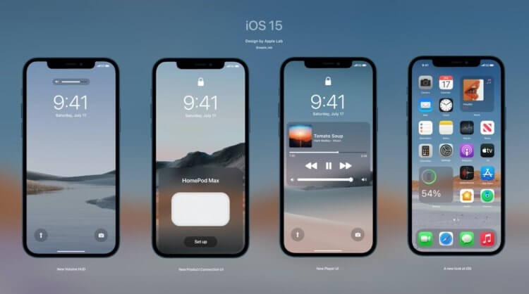 Что нам сейчас известно про iOS 15