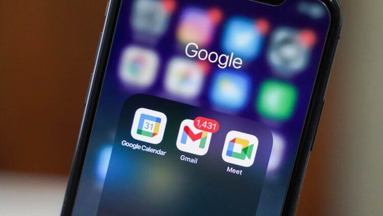 Почему стоит отказаться от Gmail на iOS