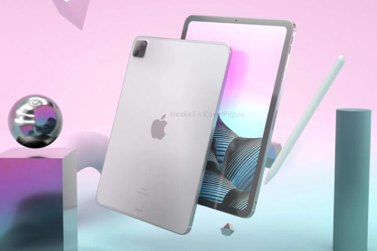 Здесь всё, что сейчас известно о новом iPad Pro 2021