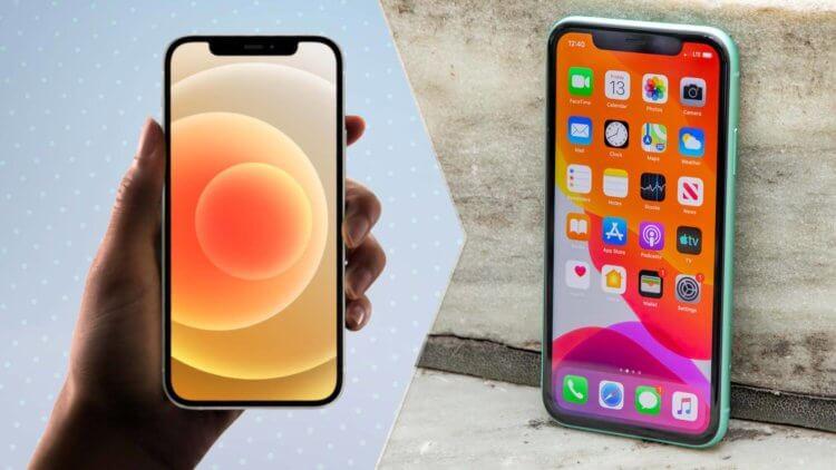 iPhone 11 или iPhone 12: что выбрать в 2021 году?