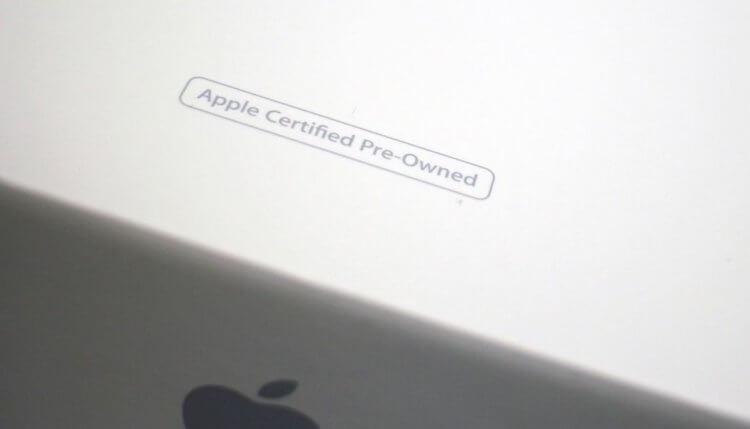 Отличаются ли восстановленные iPhone от новых? Решать будет суд