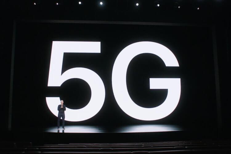 Apple делает собственные 5G модемы для iPhone. Но зачем?