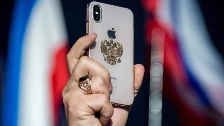 Будет ли Apple предустанавливать российское ПО