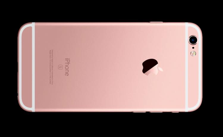 Apple, куда пропал iPhone в цвете розовое золото?