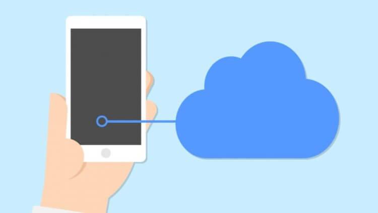 Тысячи приложений для iPhone сливают данные пользователей из-за неправильных настроек