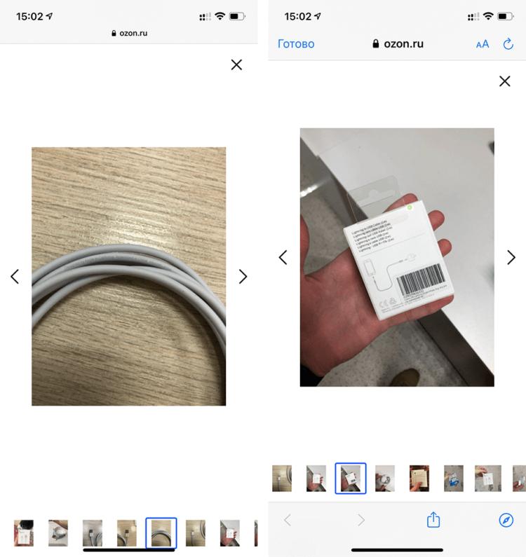 Чем заряжать iPhone в 2021 году