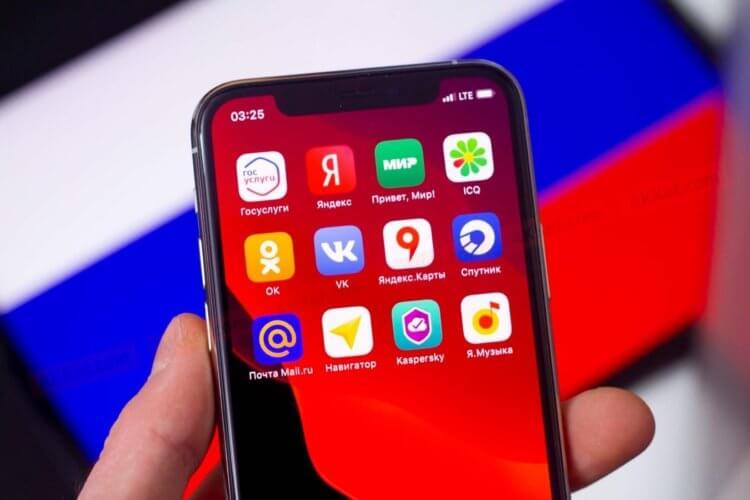 Apple будут штрафовать на 200 000 рублей за отказ предустанавливать российские приложения на iPhone