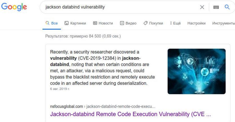 HTB Time. Захватываем машину с Linux через уязвимость в парсере JSON