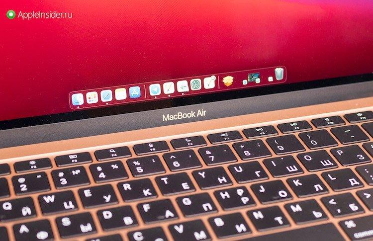 Как появление чипа Apple M1 повлияло на отношение пользователей к Mac