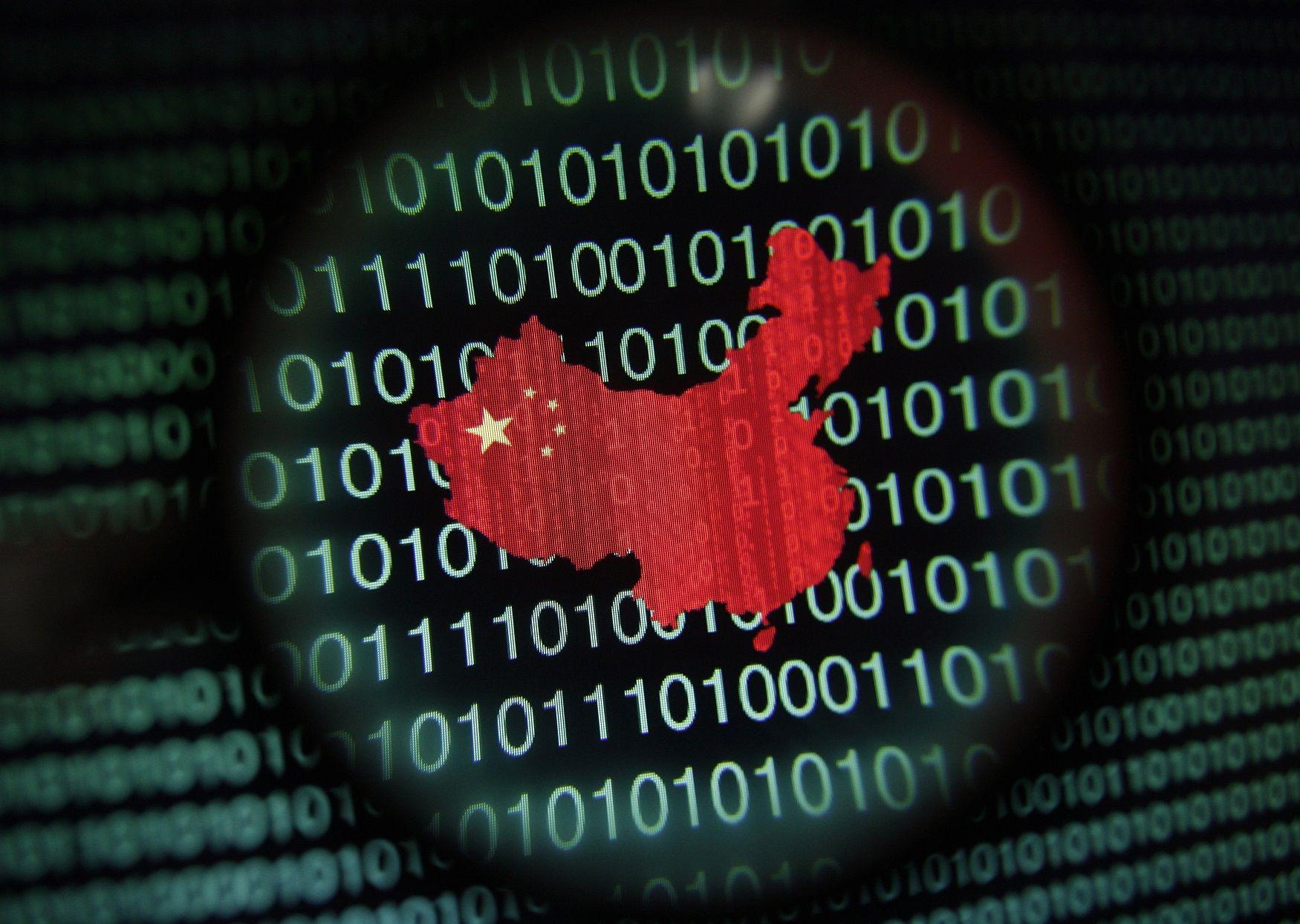 Японская полиция связала хак-группу Tick с китайскими военными