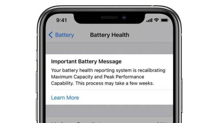 В iOS 14.5 появилась функция калибровки батареи. Зачем она нужна и что с ней делать