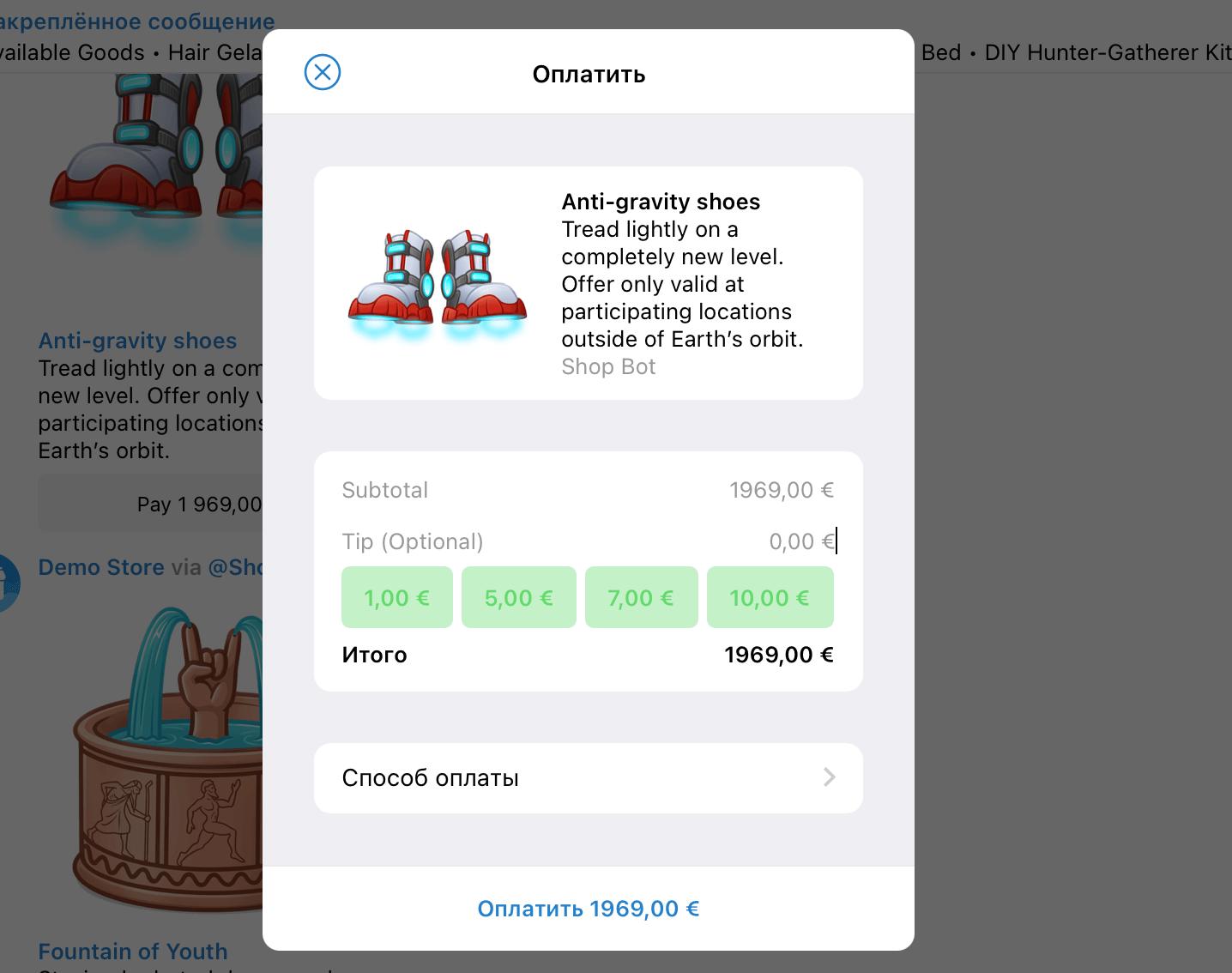 Скоро в Telegram можно будет покупать товары. Зачем это нужно