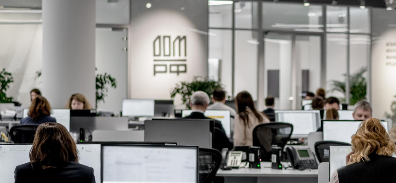 Произошла утечка данных клиентов банка «Дом.РФ»