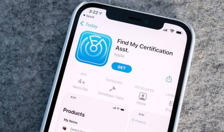 Apple выпустила приложение Find My Certification Asst. Что оно делает и зачем нужно