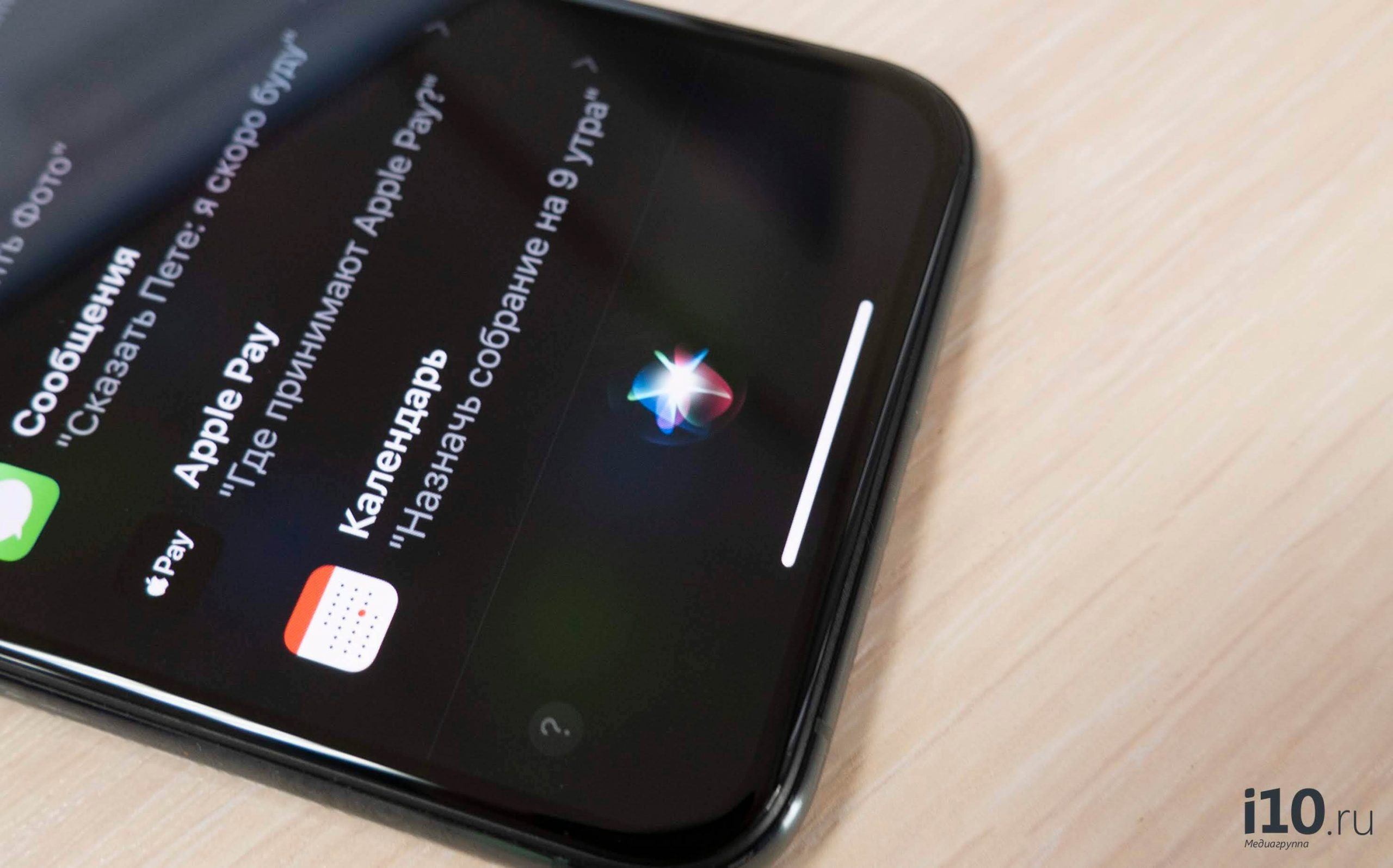 3 ошибки, которые Apple может решить уже в этом году