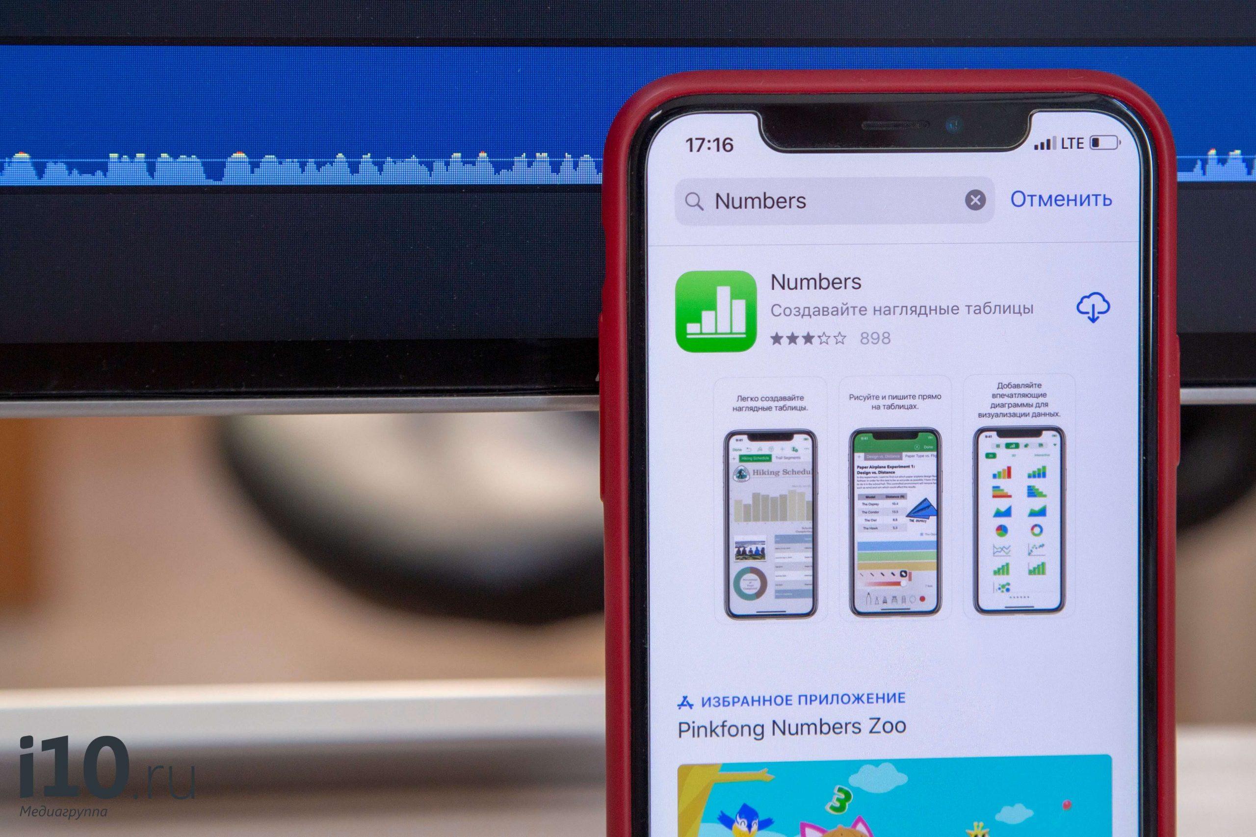 Старший инженер Apple: модерация приложений App Store это «пластиковый нож в перестрелке»