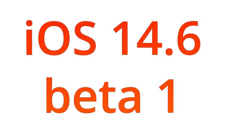 Apple выпустила iOS 14.6 beta 1. Что нового и как установить