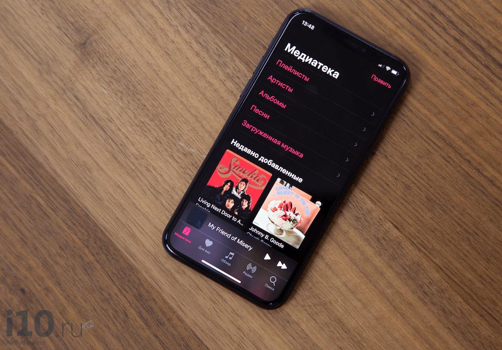 Content Equivalent Apple Music — что это за ошибка и как от неё избавиться