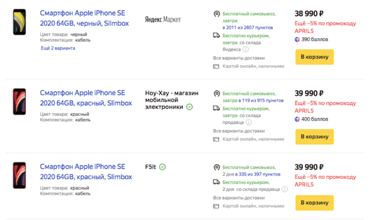 Apple, нам срочно нужна альтернатива iPhone 7