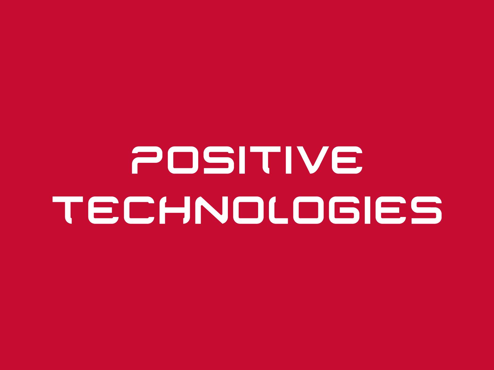 Positive Technologies опубликовала открытое письмо исследовательскому сообществу
