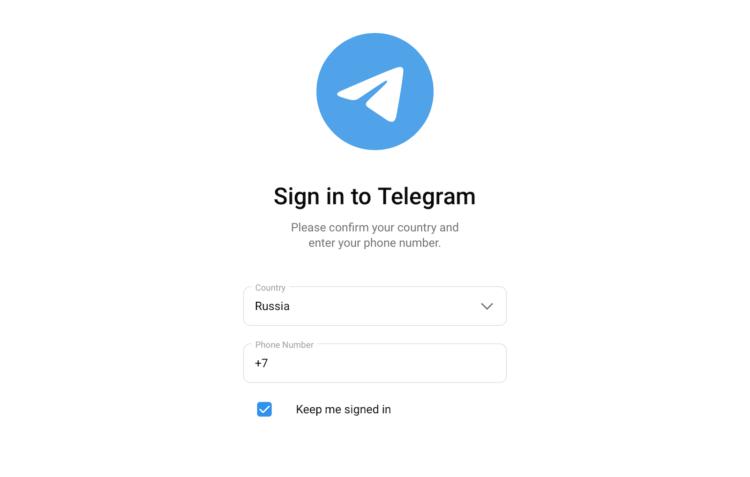У Telegram появилась версия для Safari на случай удаления из App Store. Как пользоваться