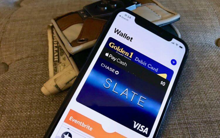 Apple придумала, как сделать Apple Pay круче на новых iPhone
